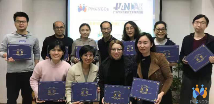 First Project DPro (2nd edition) course in China