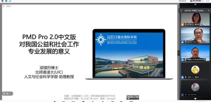 Project DPro Launch – Chinese Version